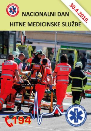 Nacionalni dan hitne medicinske službe 30.04.2019